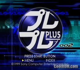 PurePure Plus 002 - 1999 December (Japan) (Disc 2) (What's Next) ROM (ISO) Download for Sony ...