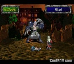 SaGa Frontier ROM (ISO) Download for Sony Playstation / PSX - CoolROM.com