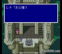 Final Fantasy V Japan ROM Download For Super Nintendo