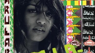 Photo of M.I.A. – Arular (iTunes Plus) (2005)