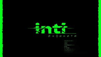 Photo of Infiniti – Inti (iTunes Plus) (2019)