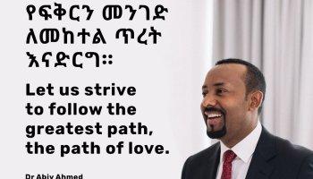 Nobel Peace Prize 2019: Dr Abiy Ahmed Ali, Ethiopian PM africa