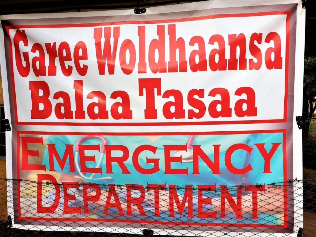 Emergencia: Brote de Sarampión colapsa el hospital de Gambo de Etiopía africa alegria gambo alegria sin fronteras etiopia gambo