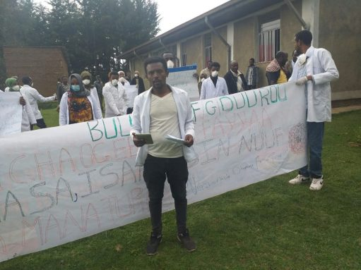 El Hospital de Gambo inicia la campaña de sensibilización por las comunidades rurales y se prepara para contener la pandemia de Coronavirus africa alegria gambo gambo