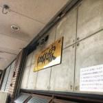 【新栄/ランチ】お昼だけ営業のパスタ屋さん「Pasta家」