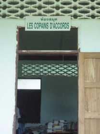 libong20051155