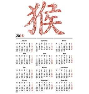 calendar-2016-with-chinese-red-monkey-hieroglyph-vector-6607910