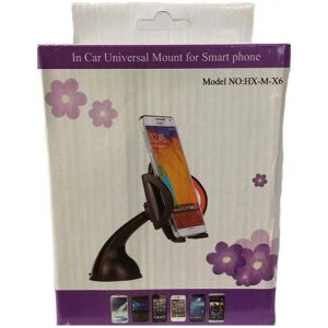 In Car Universal Phone Stand For Smart Phones (windscreen)