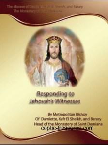 الرد على شهود يهوه الإنجليزى - تبسيط الإيمان - الأنبا بيشوي.jpg