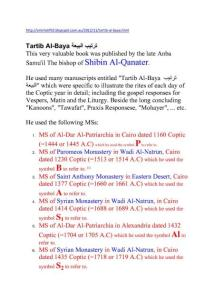 غلاف تفاصيل مخطوطات ترتيب البيعة - الأنبا صموئيل أسقف شبين القناطر.jpg