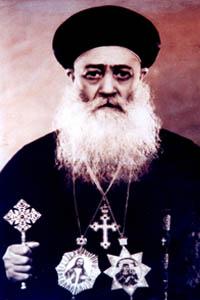 صوره البابا مكاريوس الثالث البطريرك ال114