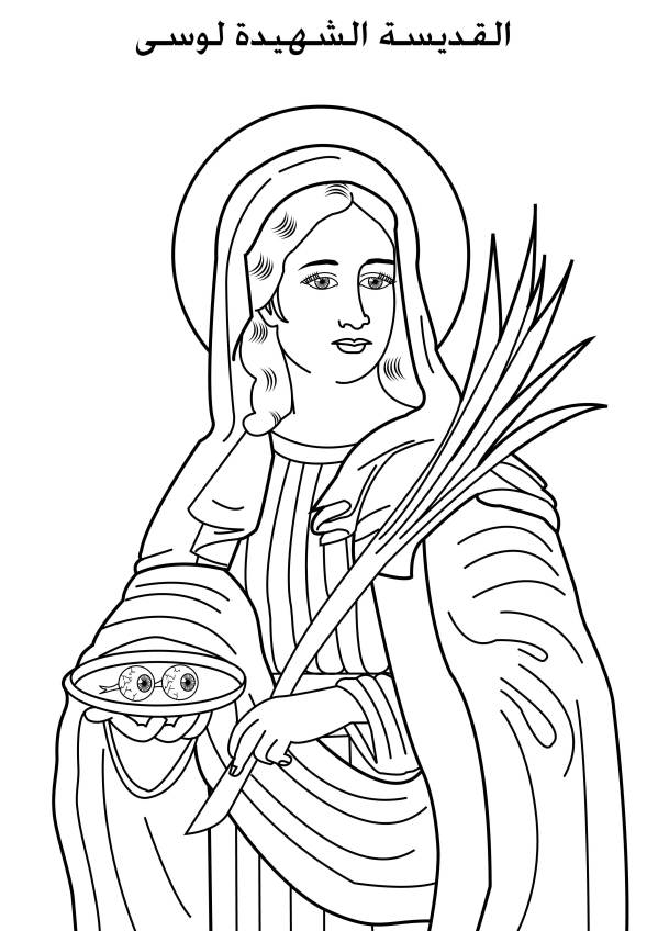 saint coloring pages # 42
