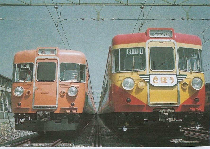 コラム:国鉄から始まった「電子レンジ」