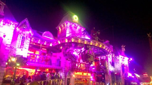 Freimarkt Haunted Mansion