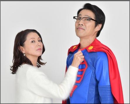 スーパーサラリーマン左江内,堤真一,小泉今日子