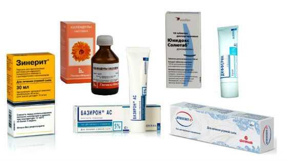 Аптечные средства для лечения угревой сыпи