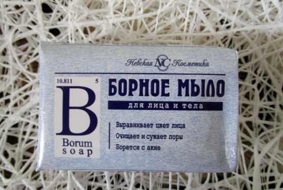 Мыло для лечения акне