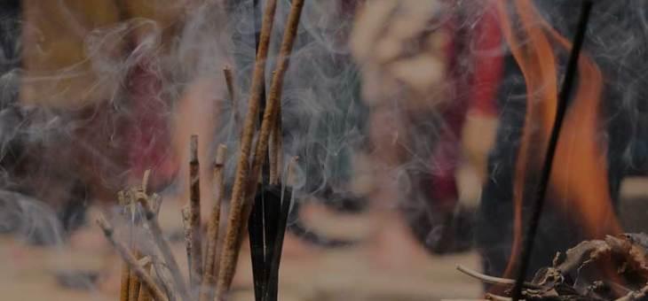 Formación Elaboración de Sahumerios Wicca