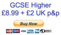 Higher Buy Now