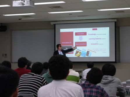 Juan Manuel Corchado - Hirakata Campus - Osaka Institute of Technology