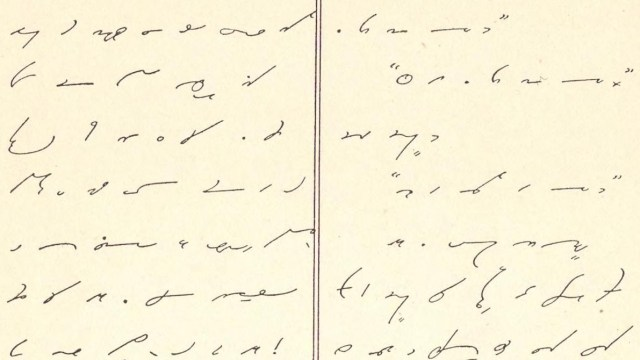 a sample of Gregg Shorthand
