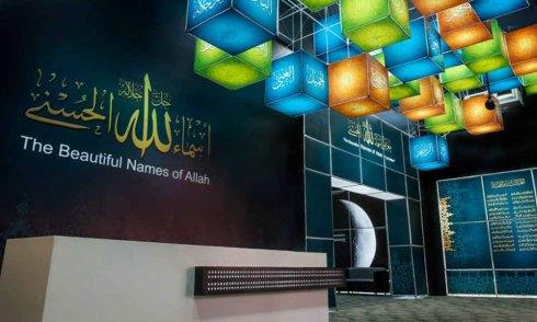 The Beautiful Names of Allah Exhibition, Madinah