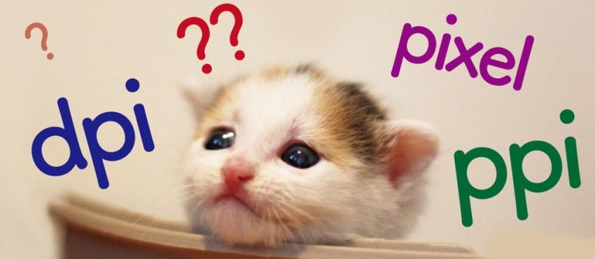 pixel・dpi・ppiって?