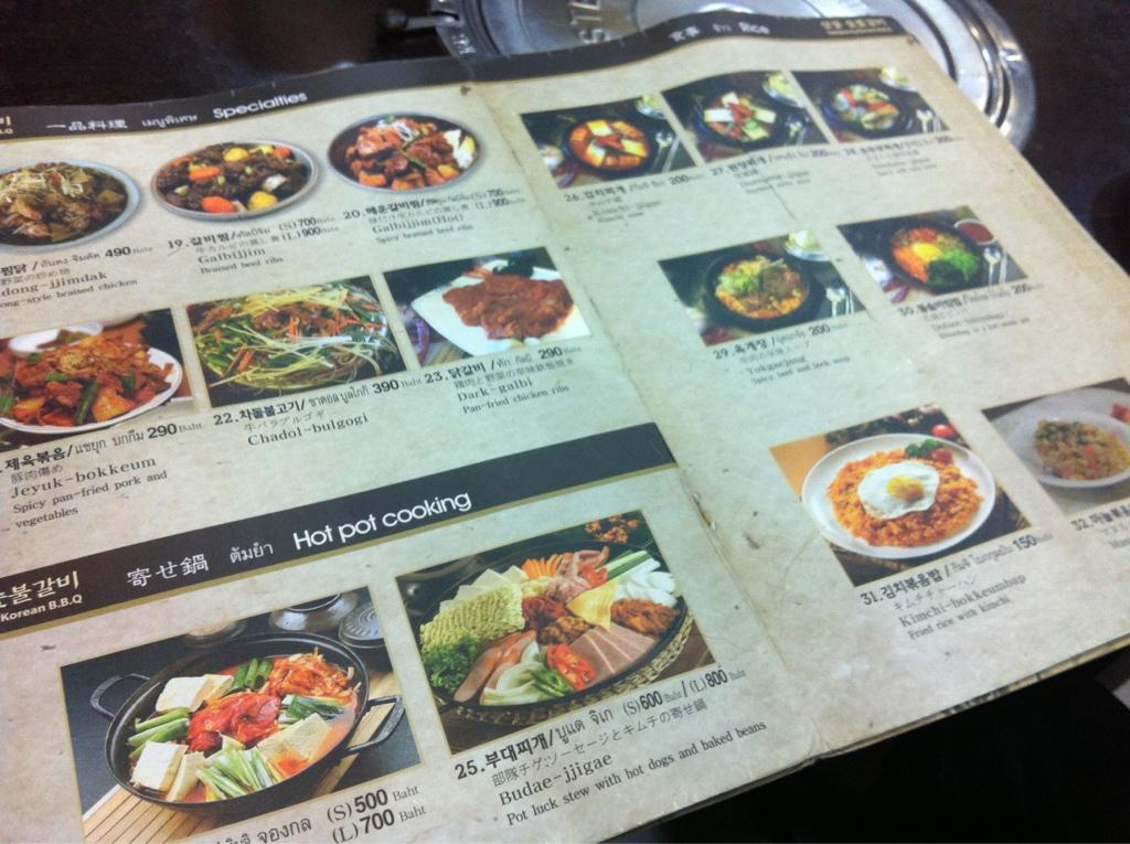 Menú con platos en coreano e inglés