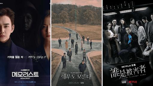 Indicação de 3 dramas de investigação criminal que todo amante do gênero deve assistir (sem romance)