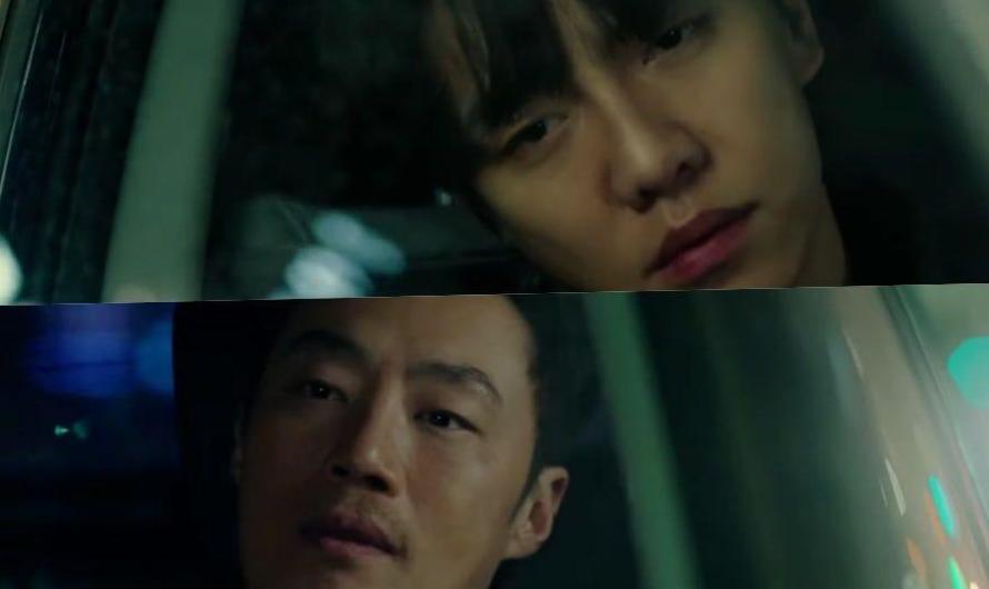 "LEE SEUNG GI E LEE HEE JOON NO TEASER DO PRÓXIMO DRAMA ""MOUSE"""
