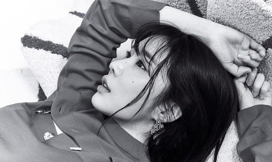 Entrevista: Yoo In Na