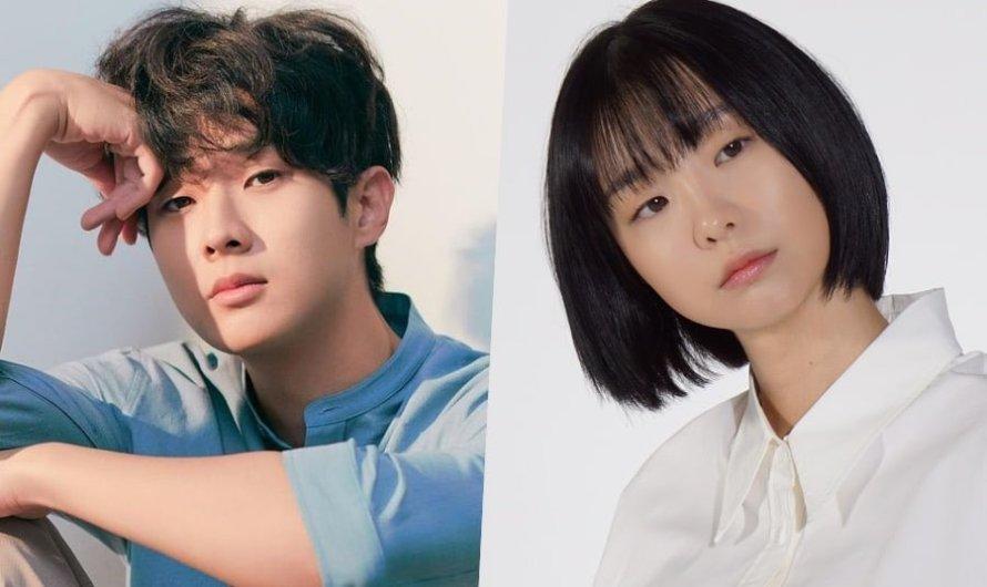 Choi Woo Shik e Kim Da Mi Se Reencontram Em Um Novo Drama De Comédia Romântica