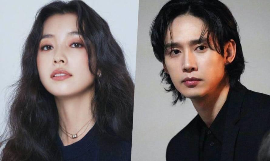 Atualização: Han Hyo Joo e Park Sung Hoon em conversas para estrelar um novo drama apocalíptico
