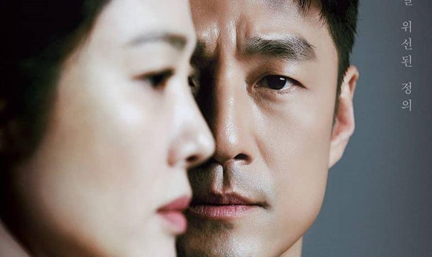 """Ji Jin Hee e Kim Hyun Joo Se Escondem Da Verdade Em Pôster De Drama Baseado Em """"Undercover"""" Da BBC"""