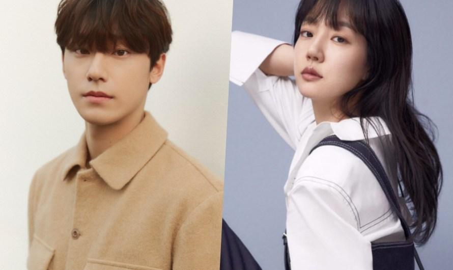 Lee Do Hyun em negociações para novo drama junto com Im Soo Jung