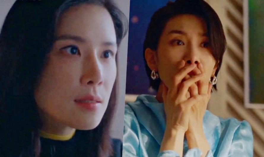 Lee Bo Young e Kim Seo Hyung lutam para manter o que é delas no teaser do novo drama 'Mine'