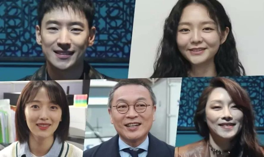 Lee Je Hoon, Esom e outros apresentam seus personagens de 'Taxi Driver'
