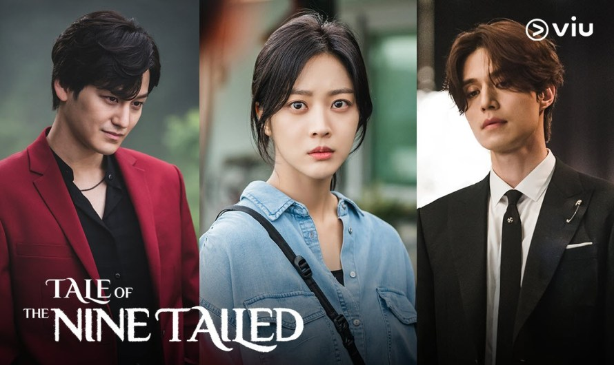 Primeiras impressões do drama 'Tale of the Nine Tailed'