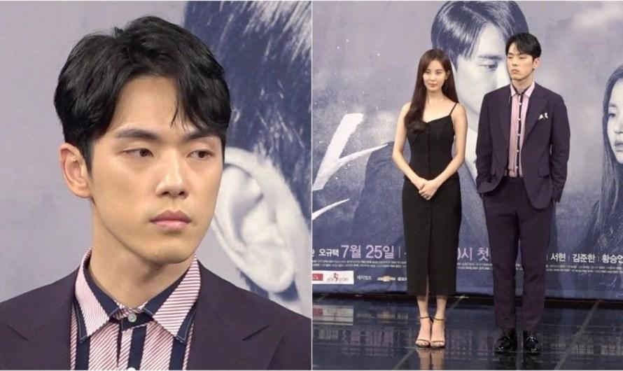 A atual agência O& Entertainment de Kim Jung Hyun 'não tem nada a declarar' sobre o assunto