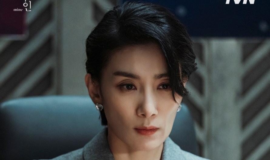 O próximo drama da tvN mostra Kim Seo Hyung como uma mulher poderosa com carisma incomparável