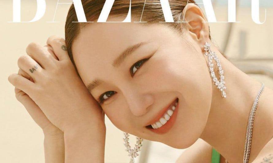 Entrevista: Gong Hyo Jin