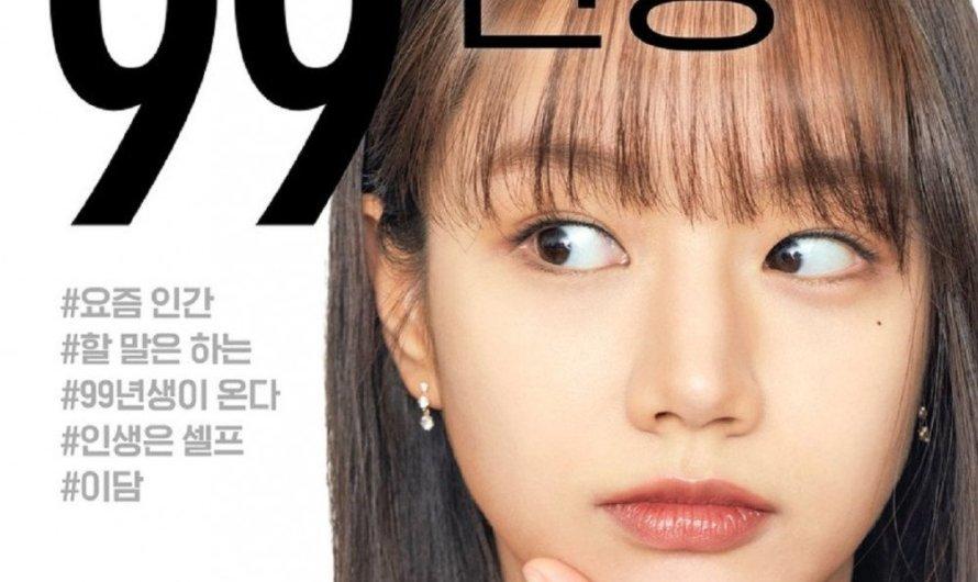 Hyeri do Girl's Day sentiu a grande diferença de idade com a personagem de seu drama, que nasceu em 1999