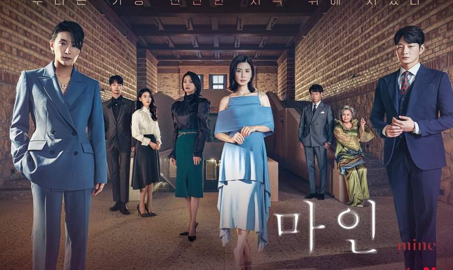 Primeiras impressões do drama 'Mine'