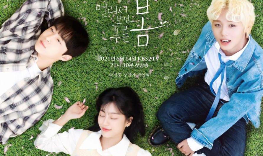 Park Ji Hoon, Kang Min Ah, Bae In Hyuk e muitos outros estão prontos para uma jornada memorável no pôster principal 'At A Distance Spring Is Green'