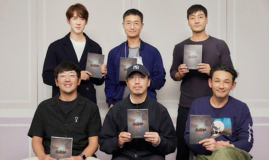 Yoo Yeon Seok, Ha Jung Woo, Hwang Jung Min e mais confirmados para novo drama policial