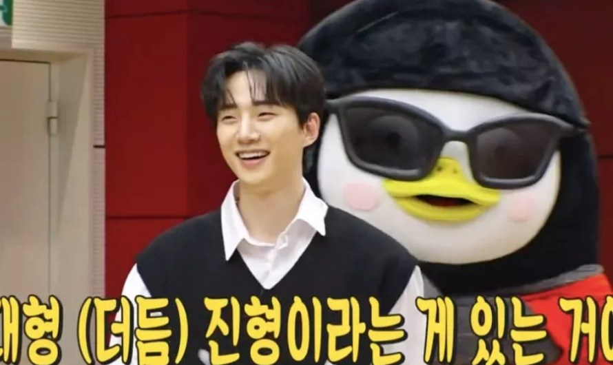 Junho da dicas sobre o retorno do 2PM em Junho, enquanto ensina Pengsoo a dançar 'My House'