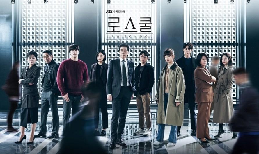 Comentários de 50% do drama 'Law School'