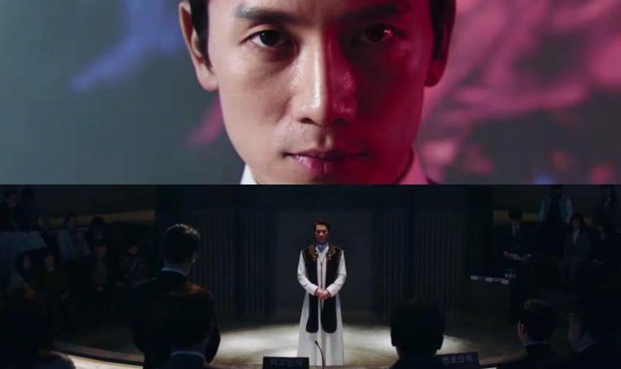 Ji Sung mostra seu carisma como 'The Devil Judge' no teaser do novo drama