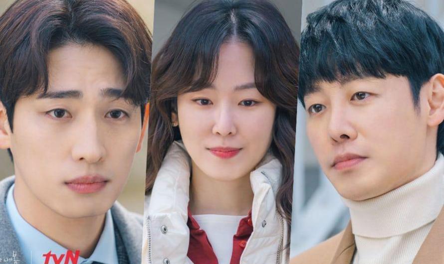 Seo Hyun Jin, Kim Dong Wook e Yoon Park formam um triângulo amoroso tenso no próximo drama