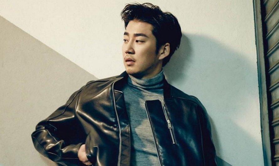 O ator Yoon Kye Sang se manifesta após notícias de relacionamento